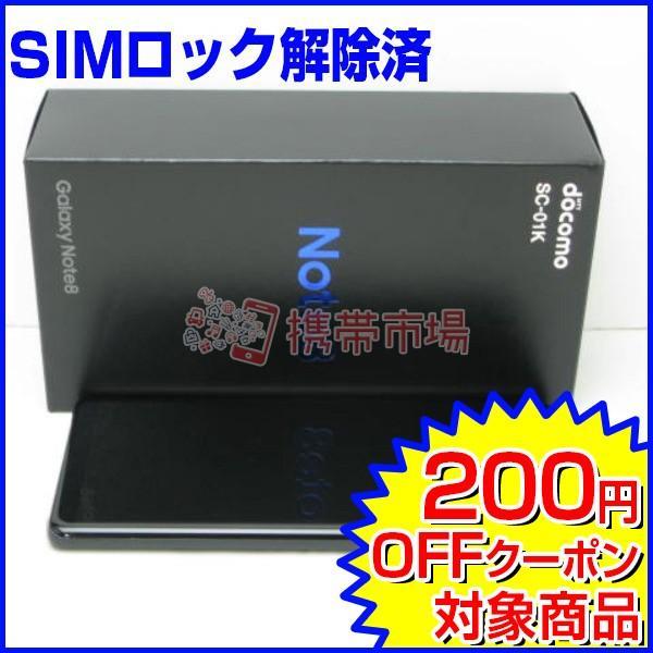 GALAXY S6 64GB ブラック SIMフリーの画像