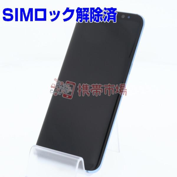 Galaxy S9 64GB Coral Blue docomoの画像