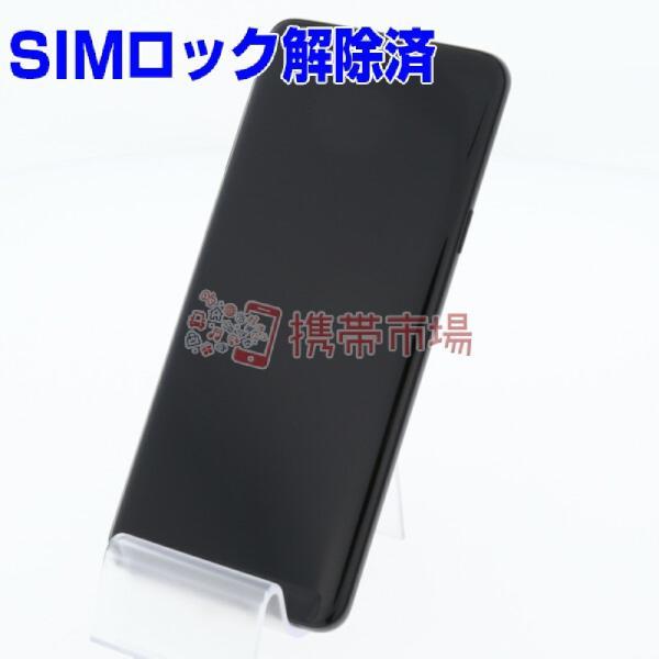Galaxy S9+ 64GB Midnight Black auの画像