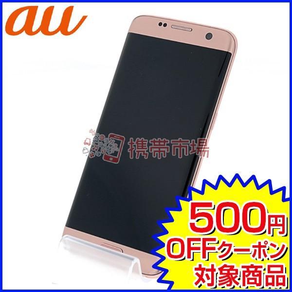 GALAXY S7 edge 32GB ピンクゴールド auの画像