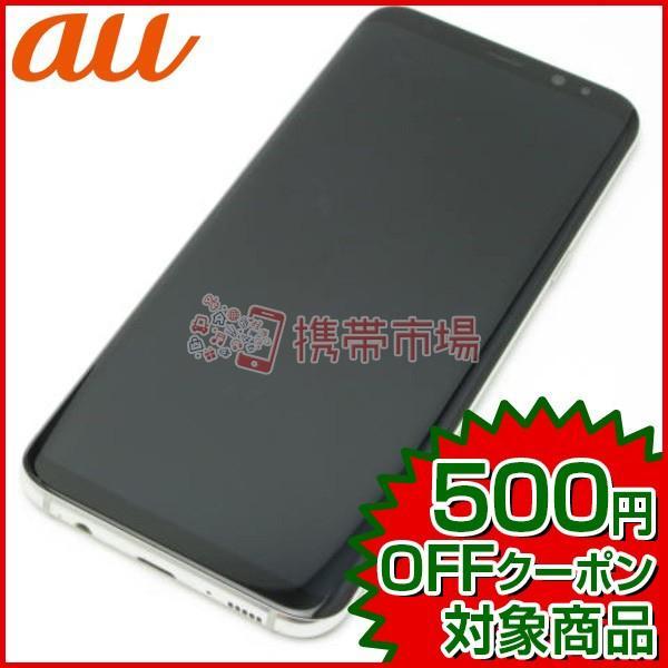 GALAXY S8 64GB アークティックシルバー auの画像