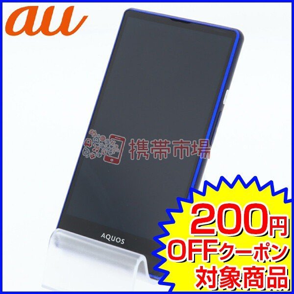 AQUOS SERIE mini SHV33 16GB サファイア auの画像