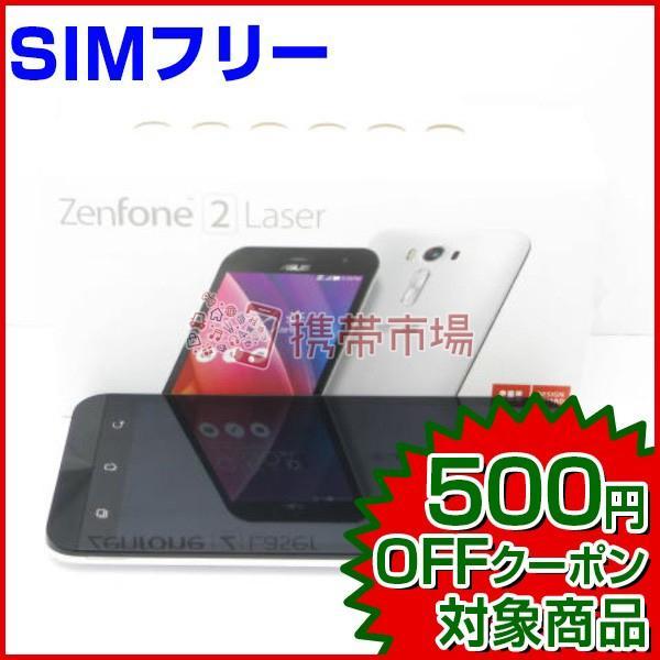 ZenFone 2 Laser (ZE500KL) 8GB ホワイト SIMフリーの画像