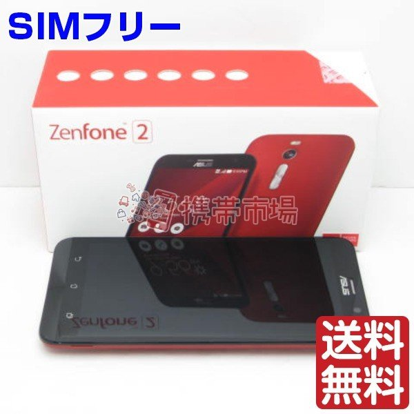 ZenFone 2 8GB レッド SIMフリーの画像