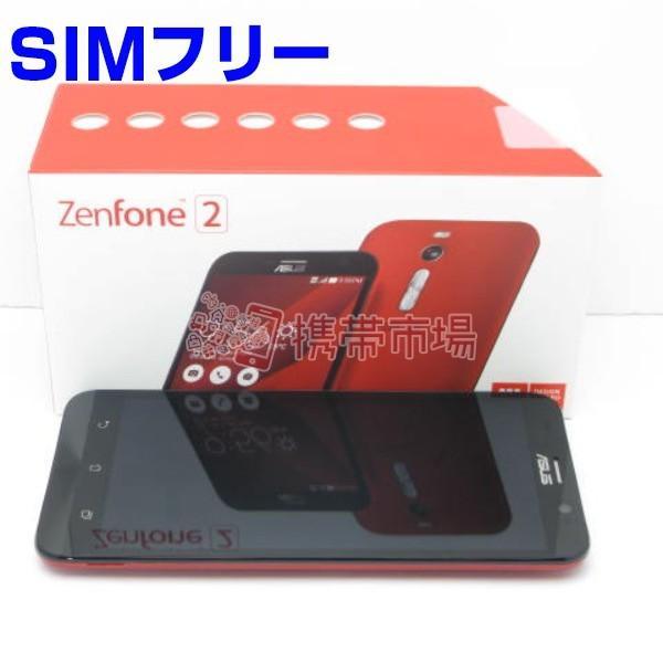 ZenFone 2 (ZE551ML) 128GB レッド SIMフリーの画像