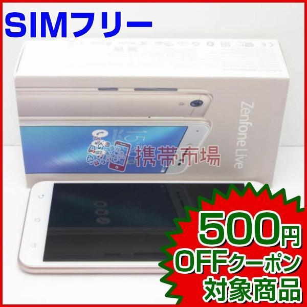 ZenFone Live 16GB シャンパンゴールド SIMフリーの画像