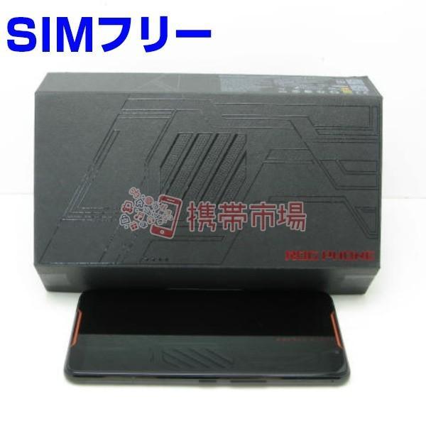SIMフリー SIMフリー ROG Phone (ZS600KL) 128GB ブラック  スマホ 中古  美品 保証あり Aランク 本体 白ロム あすつく対応 携帯電話 0920|garakei