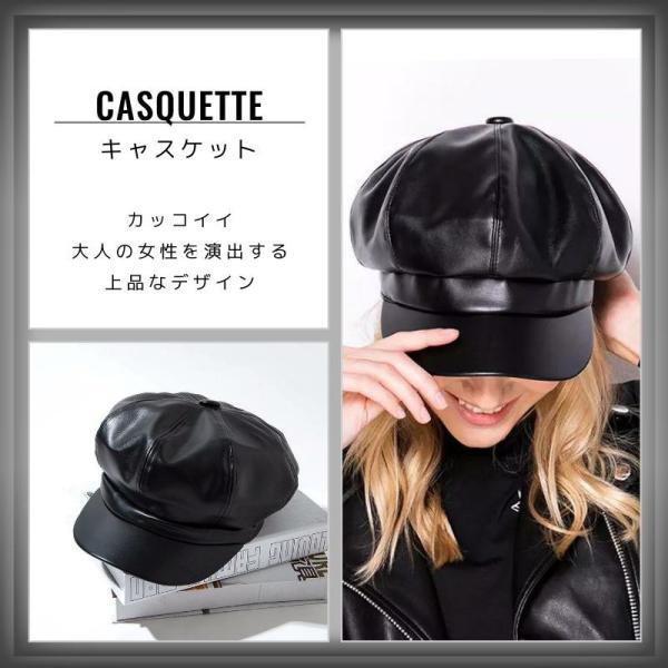 キャスケットレディースハンチング帽マリンキャップベレー帽つば付きレザー八角形無地小顔効果かわいいおしゃれ秋冬