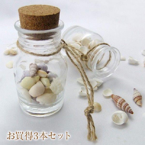ガラス瓶 コルク瓶 GAオリジナル 501xx 麻ひも付 〈35×31×20〉-3本セット- garasubin
