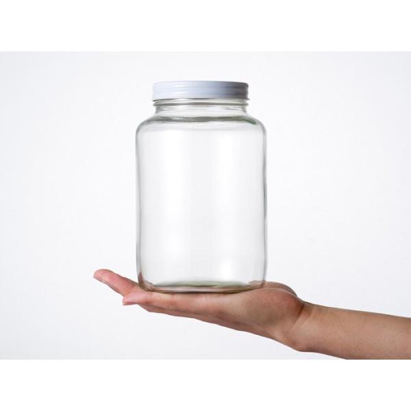 ガラス瓶 保存容器 H2000(sc86白)|garasubin|02