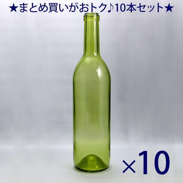 ガラス瓶 ワイン瓶 ワイン720 木口 YG 720ml -10本セット-|garasubin
