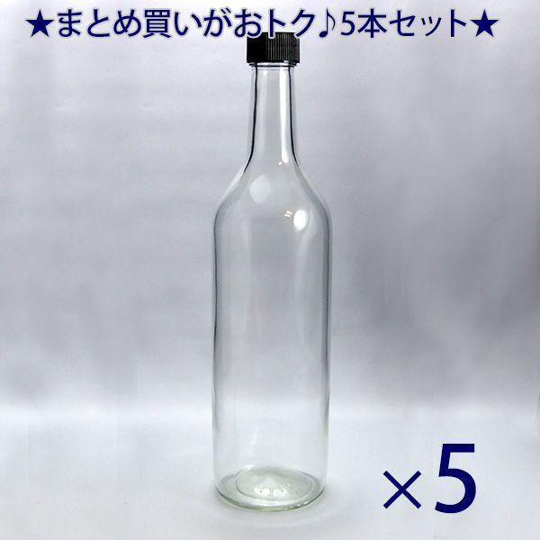 ガラス瓶 ワイン瓶 ワイン720 PPL 透明 720ml -5本セット-|garasubin