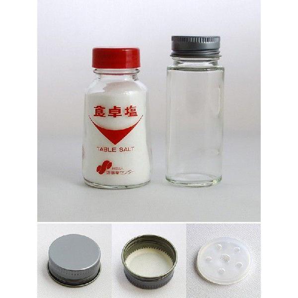 ガラス瓶 スパイスボトル スパイス70 70ml|garasubin|03
