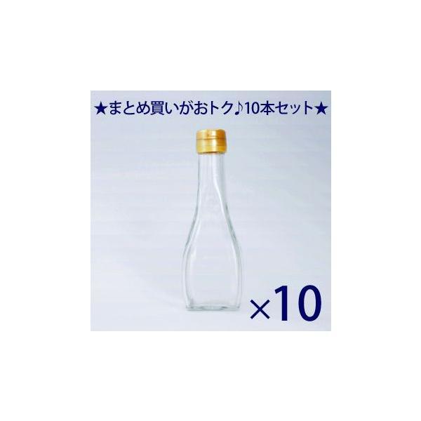ドレッシング・タレ瓶 オールラウンド180B 190ml ヒンジキャップ 10本セット
