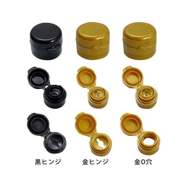 ガラス瓶 ドレッシング・タレ瓶 調味200角-HC-F 200ml|garasubin|03
