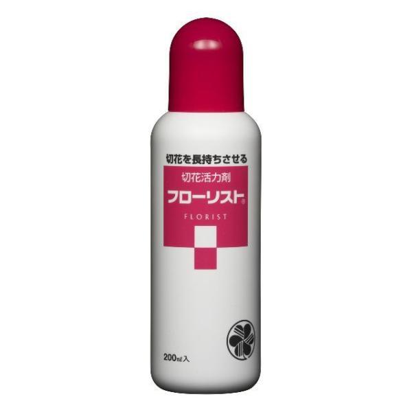 殺虫・殺肥料液体住友化学フローリスト200ml