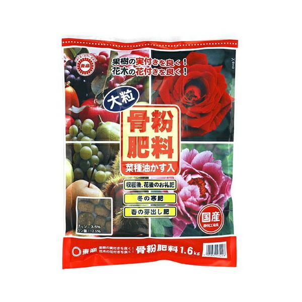 肥料東商骨粉肥料 大粒1.6kg
