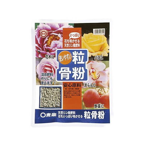 肥料東商粒骨粉1kg
