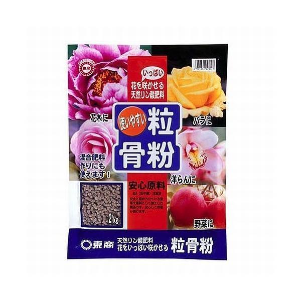 肥料東商粒骨粉2kg