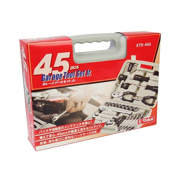 E-Value  ガレージツールセットJr.  ETS-45G|garden-style|02