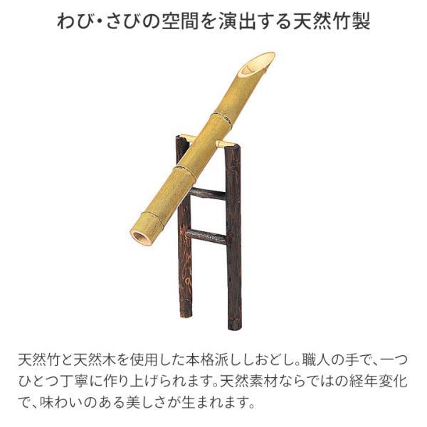 ししおどし かけひ/ 竹製ししおどし BS-1/筧/かけい/手水/水琴窟/和風/日本庭園/|garden|02