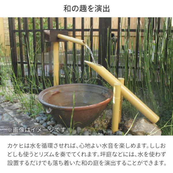 ししおどし かけひ/ 竹製ししおどし BS-1/筧/かけい/手水/水琴窟/和風/日本庭園/|garden|03