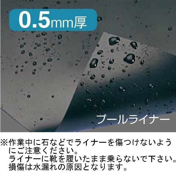 防水シート 池/ プールライナー 1.5m×1.5m PL-1/ファウンテン/噴水/ビオトープ/庭池|garden|02