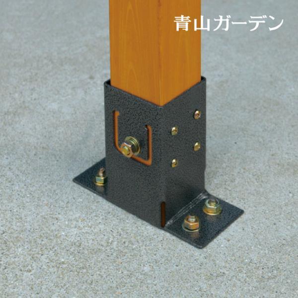 ラティス用柱固定金具 ベースプレート TKP-02 /梱包サイズ小|garden