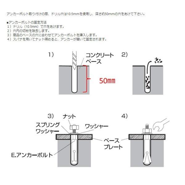 ラティス用柱固定金具 ベースプレート TKP-02 /梱包サイズ小|garden|03