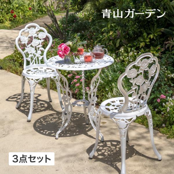 テーブル イス セット 机 椅子 チェア 屋外 家具 アルミ 鋳物 バラ ガーデン タカショー / テーブルセット ローズ ホワイト 60φ /A