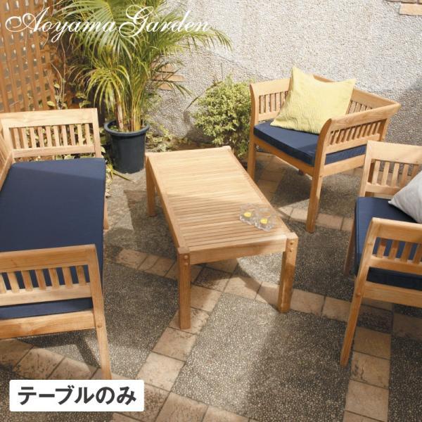 テーブル 机 屋外 家具 ファニチャー 机 天然 木 チーク ナチュラル ガーデン タカショー / フウガ コーヒーテーブル /B