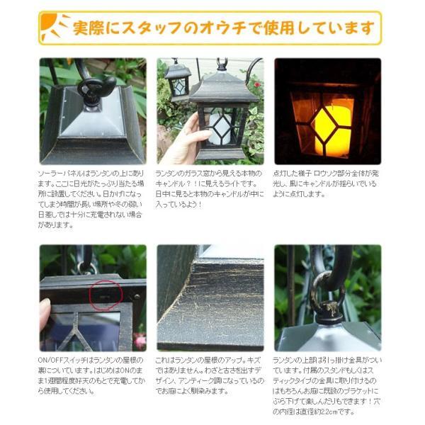 2個セット/ソーラーライト/LED/ゆらぐ灯り ゴルトランタンソーラーライト スタンドとスティック2種類付 NRO-08*2/屋外/アンティーク/庭/ハロウィン|garden|04