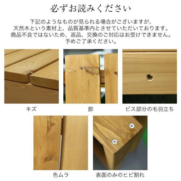 ウッドデッキ セット/システムデッキ 1坪 ナチュラル/SDW-N/DIY/木製デッキ/梱包サイズ特大|garden|05