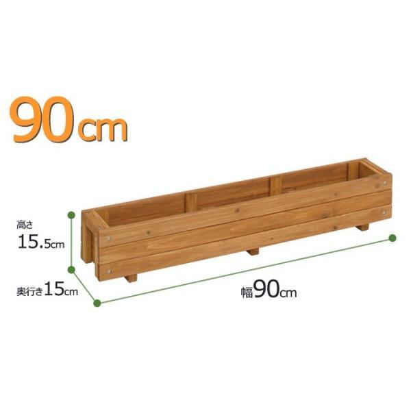 プランター 家庭菜園/ ウッドテラスプランター ナチュラル 90cm WOP-90N /木製/ベランダ/ガーデニング|garden|02