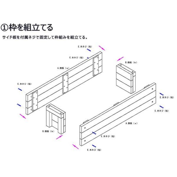 プランター 家庭菜園/ ウッドテラスプランター ナチュラル 90cm WOP-90N /木製/ベランダ/ガーデニング|garden|03