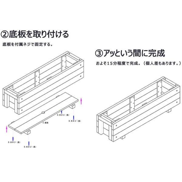 プランター 家庭菜園/ ウッドテラスプランター ナチュラル 90cm WOP-90N /木製/ベランダ/ガーデニング|garden|04