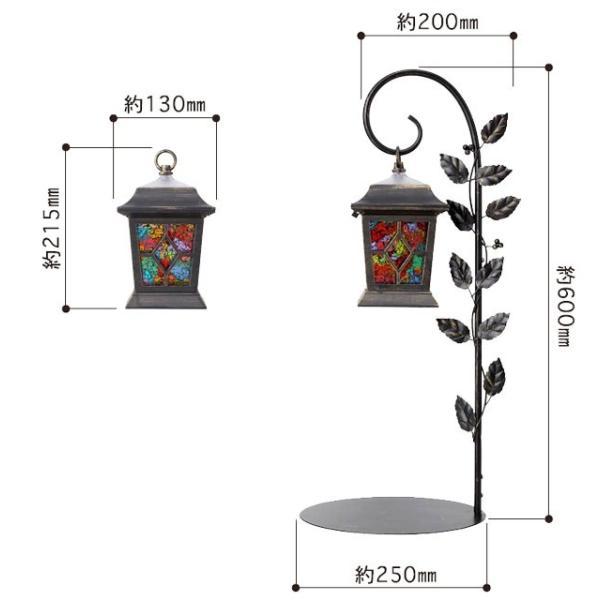 ソーラーライト LED/ソーラー モザイク ランタンライト LGS-65/屋外/充電式/庭/ガーデンライト/ステンドグラス/ハロウィン|garden|04