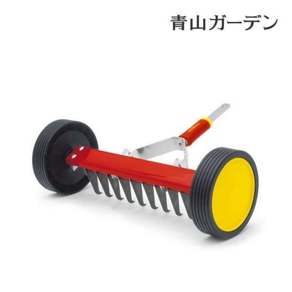 WOLF Garten ウルフガルテン / ローラー式芝生清掃レーキ Scarifying Roller Rake※ハンドル別売り /A
