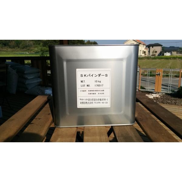 ハイアードバインダー(夏用)(旧SKバインダー硬化遅延型) ウッドチップ舗装用バインダー・約10kg|gardenas-okayama1