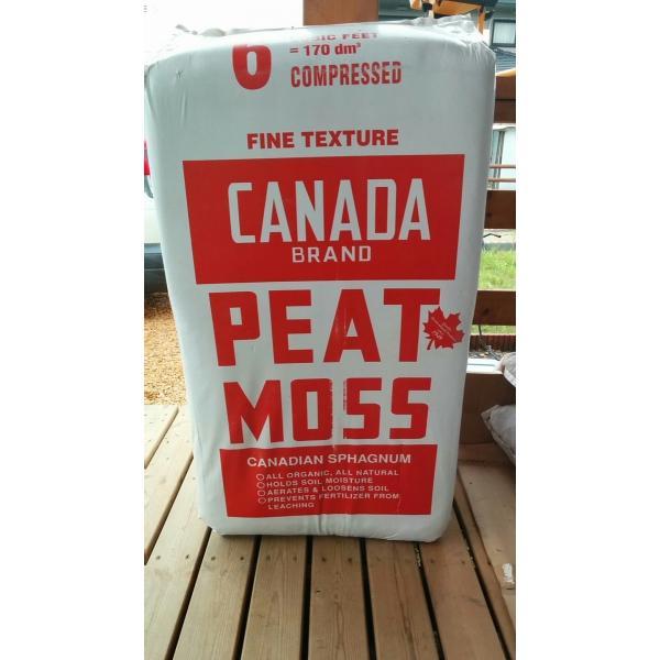 【ほとんど全国送料無料(対象外地域あり)】カナダ産ピートモス 30L×2袋=60Lセット(約10kg分)|gardenas-okayama1|02