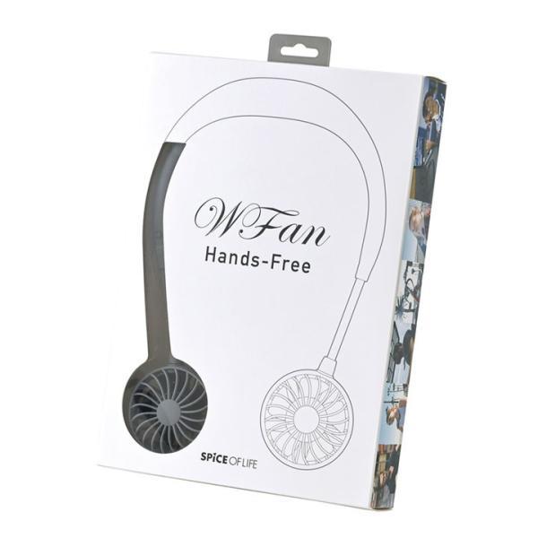 SPICE WFAN ハンズフリー ポータブル扇風機 グレー