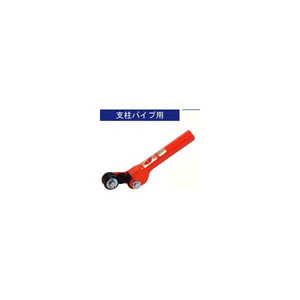 支柱パイプ用パイプハンド G16 55922 / 農業 園芸