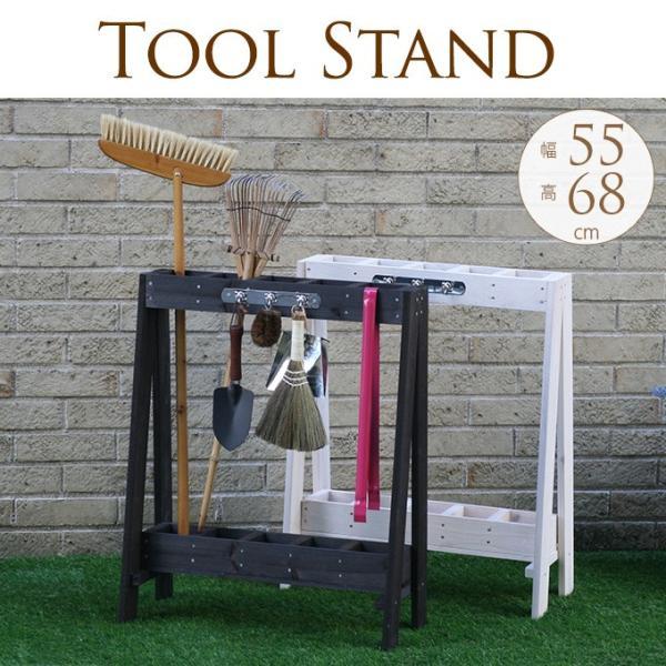 整理 屋外 掃除用具 片づけ 収納 らくらく 便利 ガーデン用具 木製用具置き ウッドツールスタンド