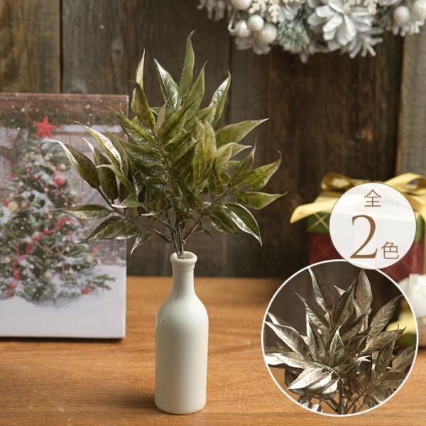 アイアン 造花 葉っぱ フェイク フラワー インテリア アート リーフ 鉄の造花 メタリック ルスカス ピック