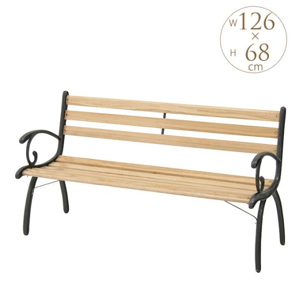 パークベンチ 公園 ベンチ 背もたれ付き 木製 ガーデンベンチ スタンダード 2〜3人掛け 肘掛け付き 1脚