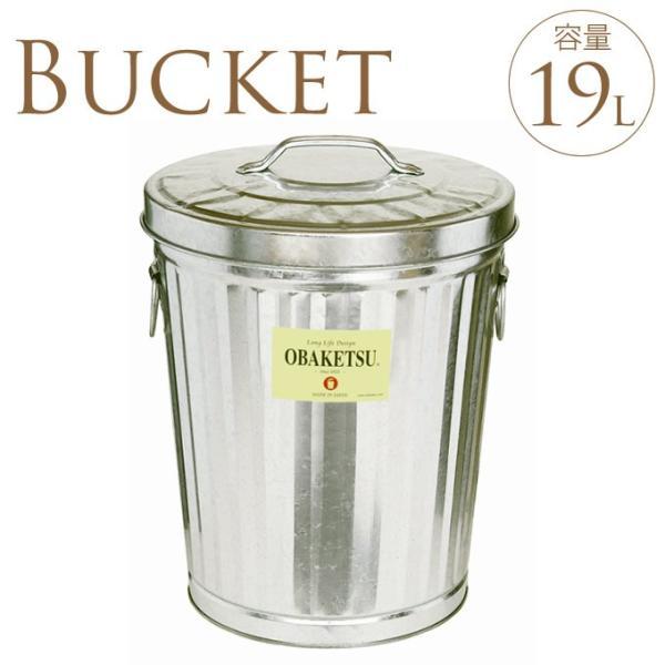 バケツ トタン ふた付 おしゃれ 日本製 トタンバケツ ふた付き 19L  ゴミ箱 蓋 蓋付き ダストボックス 屋外