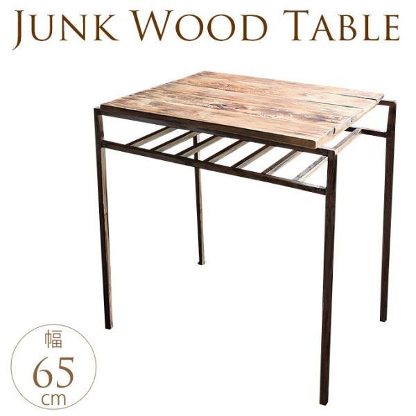 アンティーク ウッドテーブル / オールド加工 天然木 ヴィンテージ スクラップ メンズ