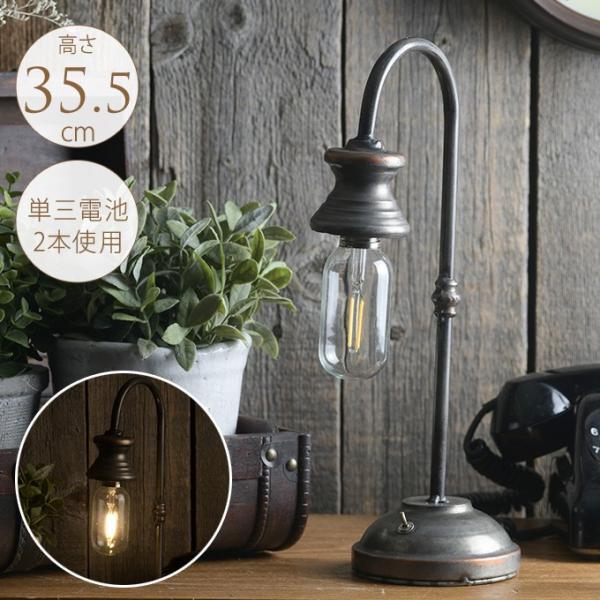 インテリア ライト 電池式 アンティーク モダン おしゃれ 室内 間接照明 オブジェ 産業革命 レトロ テーブルライト ランプ型 タイプC