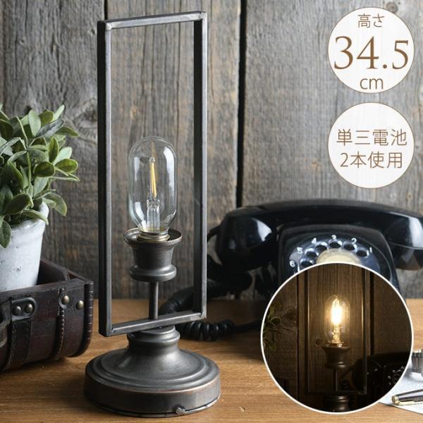 インテリア ライト 電池式 アンティーク モダン おしゃれ 室内 間接照明 オブジェ 産業革命 レトロ テーブルライト ランプ型 タイプD