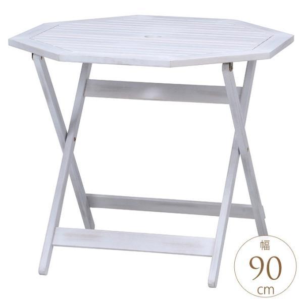 パラソル テーブル 屋外 折りたたみ 大きい ベランダ しあわせ広がる 木製 八角 ガーデンテーブル シャビーホワイト 大型 90cm 1脚